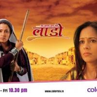 Naa Aana Iss Desh Laado Episode 17th April 2012