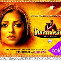 Madhubala Episode 138 - 4 December 2012