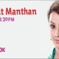 Amrit Manthan - Episode 404 - 31st July 2013