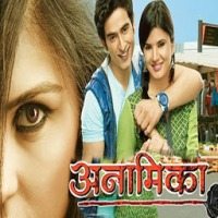 Anamika - Episode 176 - 29th July 2013