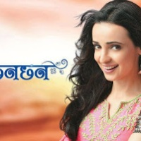 ChhanChhan - Episode 77 - 5th August 2013 | TV Serial | TV Shows and Movies