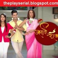 Jamai Raja Episode 65 - 30th October 2014